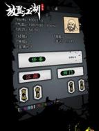 放置江湖 V1.07 苹果版
