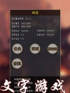 玄幻大陆h5