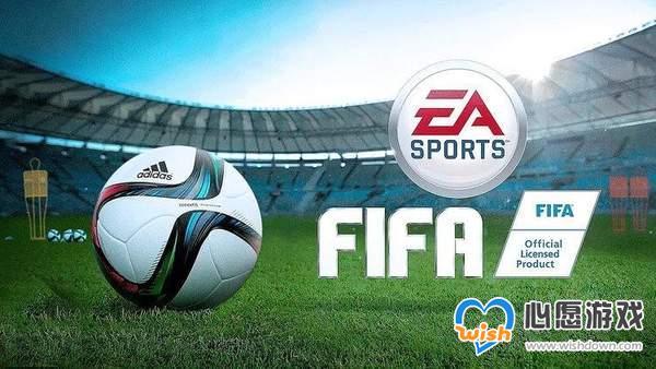 欧超联赛俱乐部退出《FIFA》 12豪门身影将不会再出现