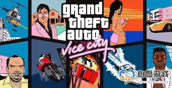 """爆料人放出《GTA6》泄露地图 玩家将重返""""罪恶都市"""""""