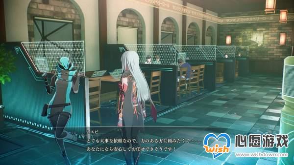 《绯红结系》发售宣传片 PS4升级PS5版存档转移指南