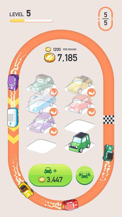 汽车合并 V1.0 苹果版