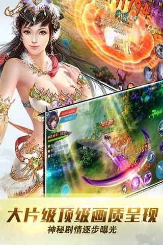 侠剑道 V3.0.0 安卓版