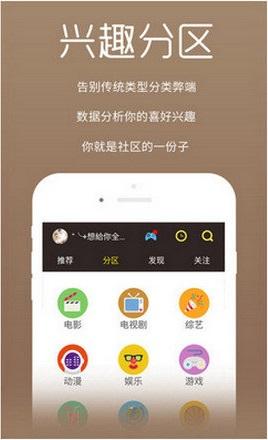 狼人宝岛影院 V2.0.1 手机版