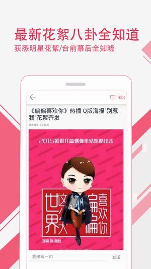 港剧网 V1.1 破解版