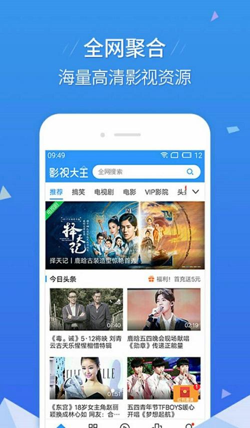 k频道 V1.1 手机版