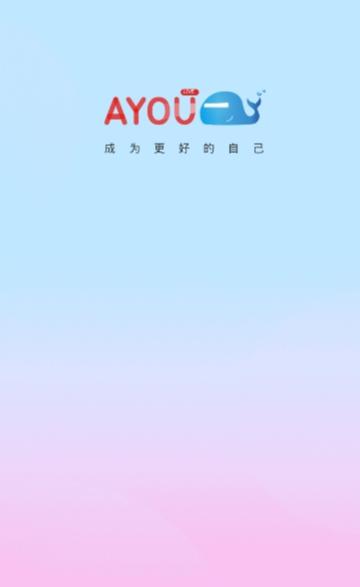 AYOU视频 V1.0 安卓版