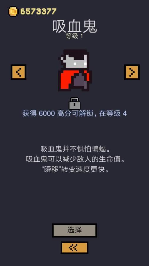 卡牌地下城 v1.0.70 安卓版