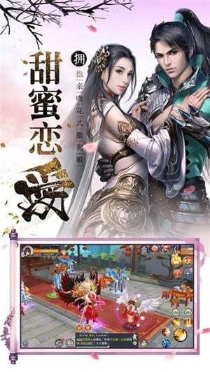 真武江湖 V4.3.0 安卓版