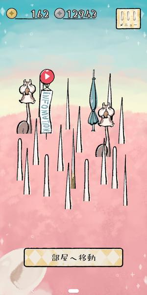 小刺猬农场 苹果版