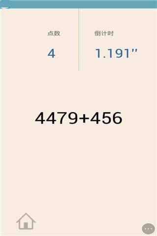 最高最低H5