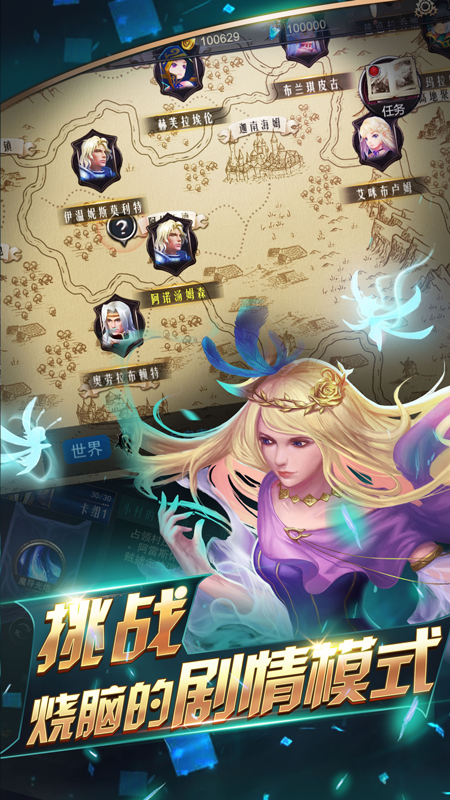 幻世战国 V0.02.40.10 安卓版