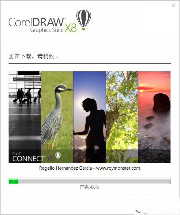 CorelDRAW X8矢量绘图软件64位 v18.0.0.448 官方版