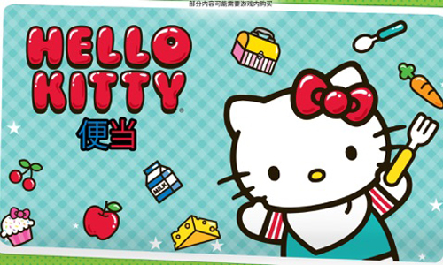 Hello Kitty便当