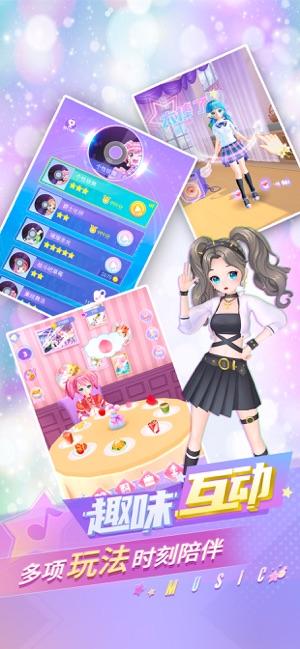 炫舞吧舞法天女 V1.0.2 苹果版