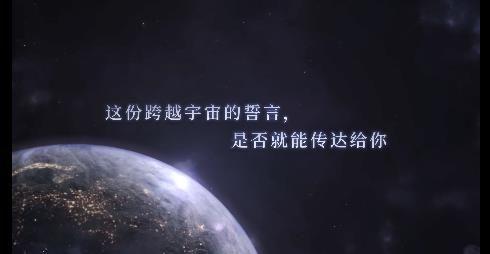 叠纸恋与深空 v1.0 安卓版