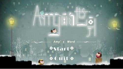 艾米的世界 v1.0 安卓版