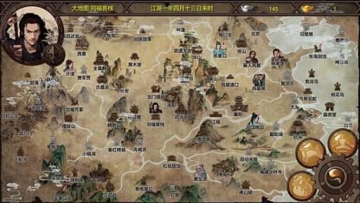 金庸群侠传x V1.0 蕾丝版