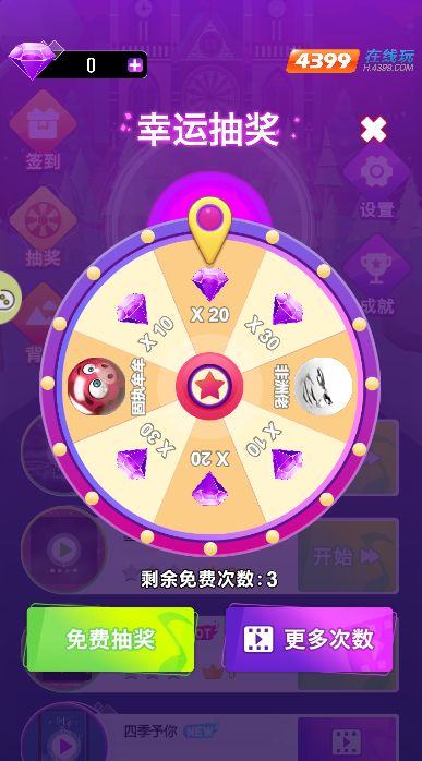 炫彩音跃H5