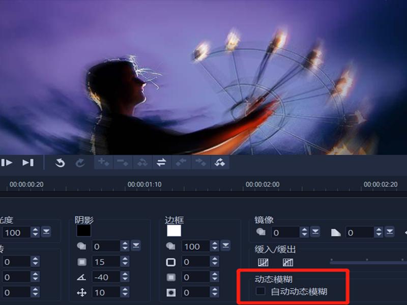 会声会影2021 v24.0.1.258 高清中文版