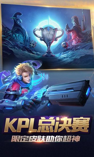 王者荣耀1v1 免费版