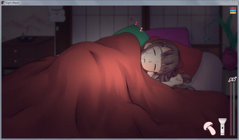 夜袭睡着的妹妹 全结局版