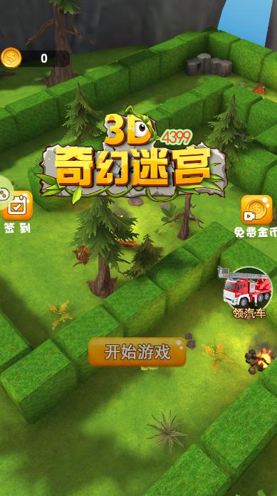 奇幻迷宫H5