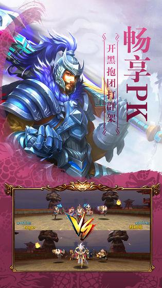 岐山水浒风云 V1.60.0 安卓版