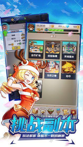 碧空战纪 v1.0 安卓版