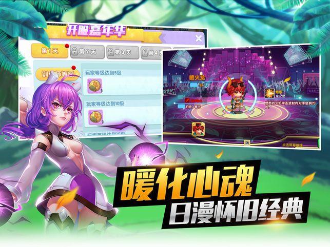 精灵少女 V1.0 苹果版