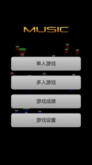 乐动出击 V16.8.11 安卓版