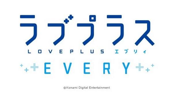 LovePlus Every V1.0.0 安卓版