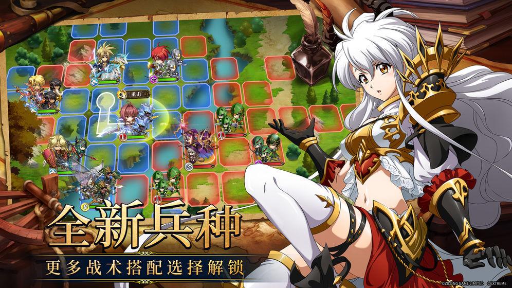 魔女玛丽卡vs触手陷阱迷宫 V1.0 安卓版