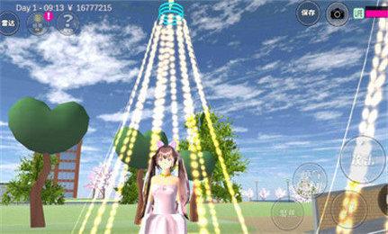 樱花校园模拟器 透明别墅版